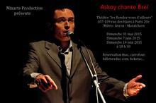 Askoy
