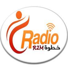 Radio Khotwa