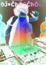 DJ *ChOuChOu*